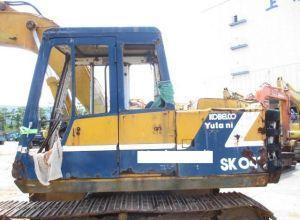 SK045N2